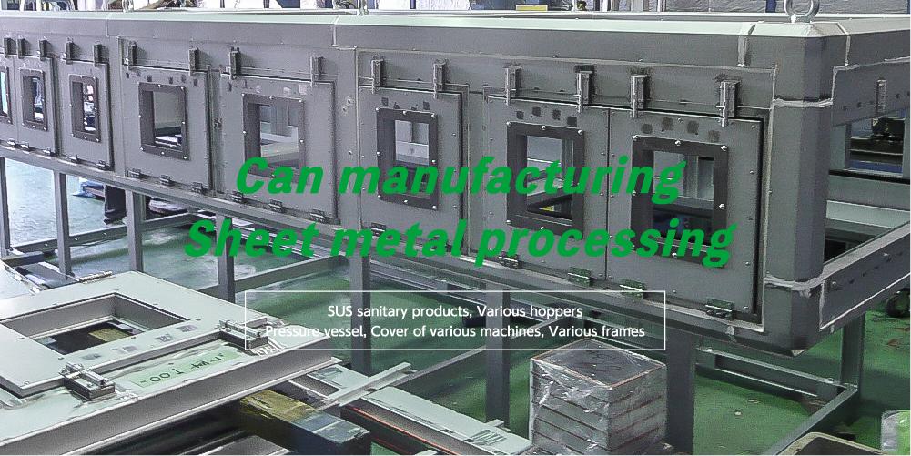 Yamada Manufacturing CO.,LTD